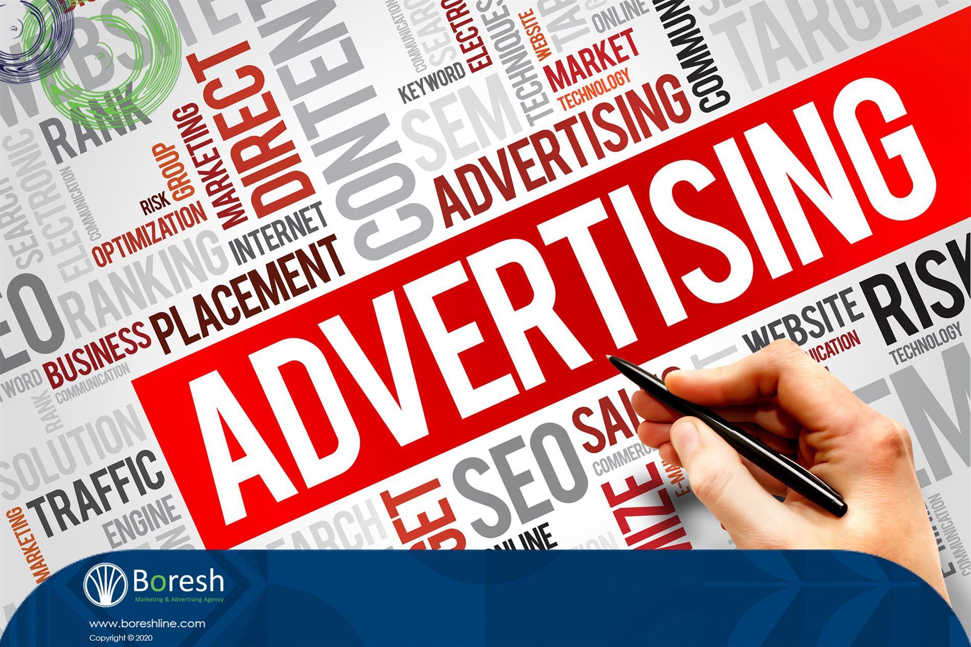 تعریف تبلیغات - گروه برندسازی، تبلیغات،بازاریابی و توسعه کسب و کار برش