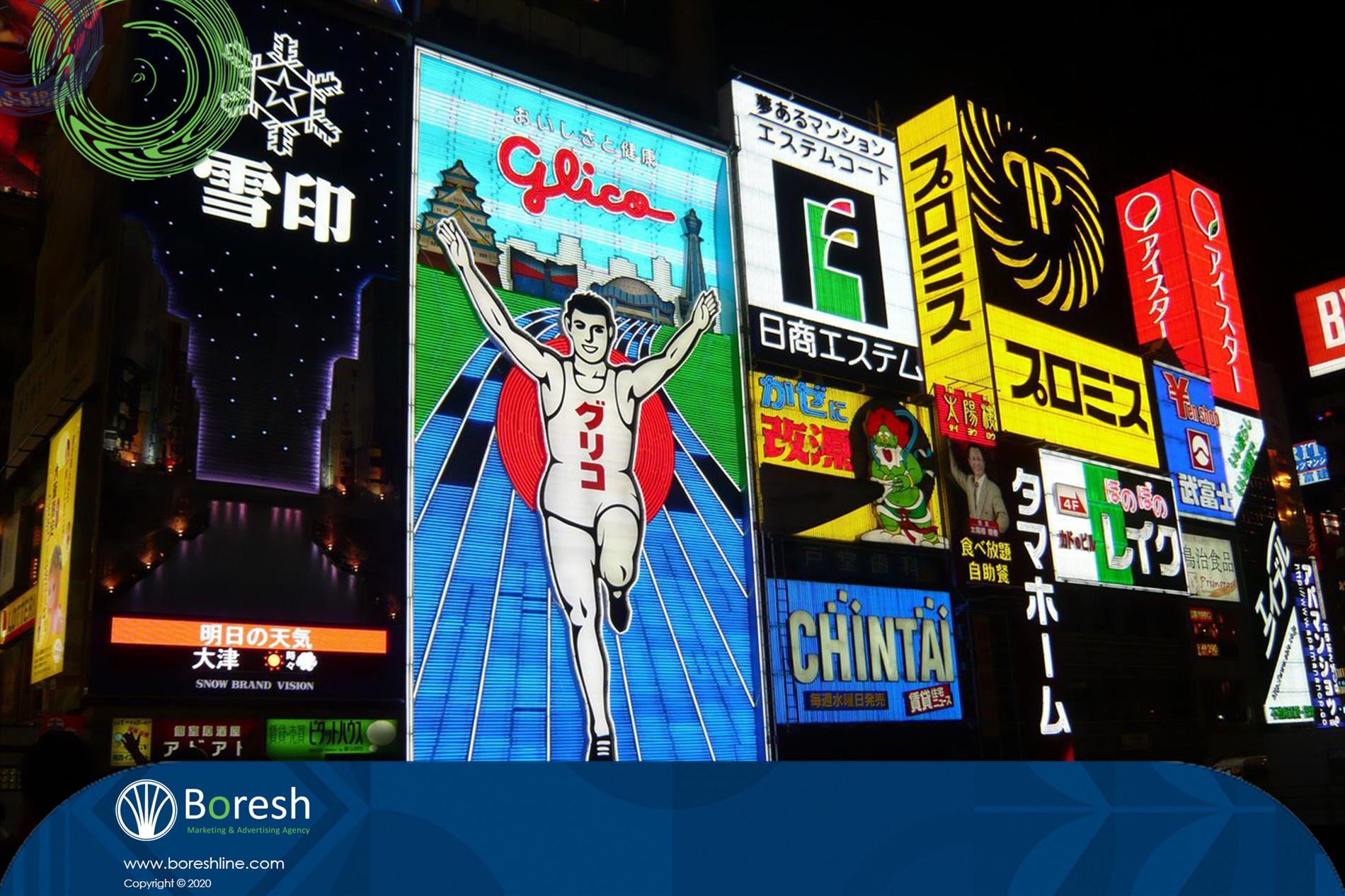 تأثیر تبلیغات - گروه برندسازی، تبلیغات،بازاریابی و توسعه کسب و کار برش