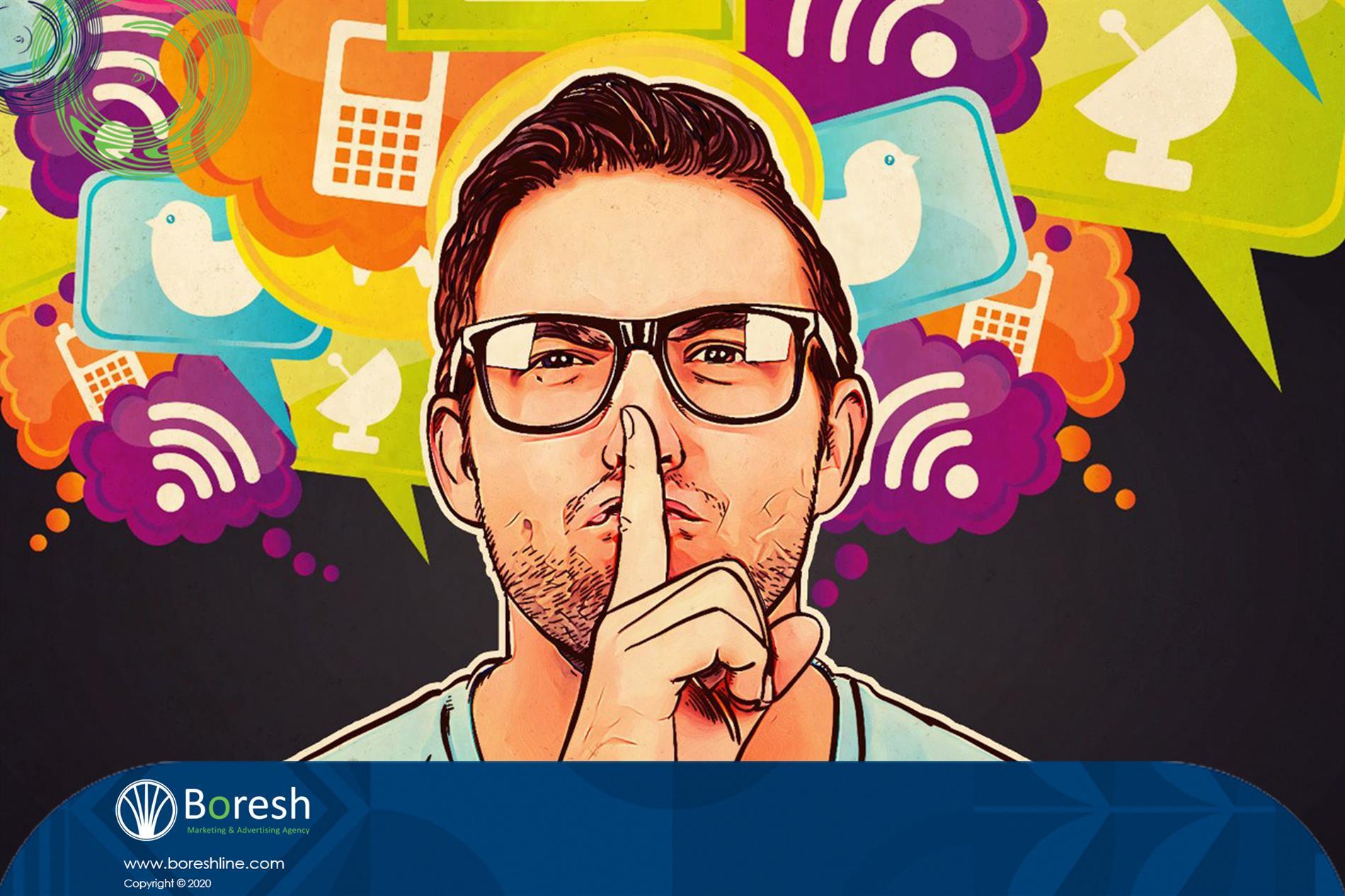 ارتباطات اجتماعی - گروه برندسازی، تبلیغات،بازاریابی و توسعه کسب و کار برش